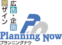 planning now logo